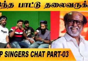 SUPERSTAR RAJINI RAP | CLOSE CALL WITH RAP SINGERS PART-03 | FILMIBEAT TAMIL