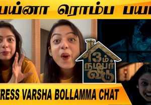 96 படம்தான் என்னோட அடையாளம் | ACTRESS VARSHA BOLLAMMA | FILMIBEAT TAMIL