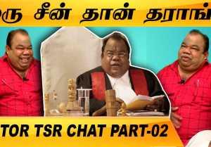30 படம் COMMIT பண்ணிருக்கேன் | CLOSE CALL WITH ACTOR TSR @ SRINIVASAN CHAT PART-02 | FILMIBEAT TAMIL