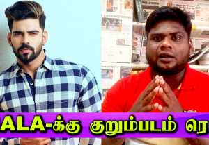 Aari or Bala? Who is the hero | BIG BOSS TAMIL | Filmibeat Tamil