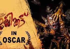 Oscar Awards | India சார்பில் போட்டியிட Jallikattu தேர்வு | Filmibeat Tamil