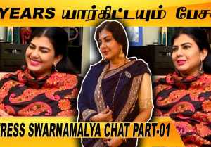 நண்பர்கள் என்மேல கோப பட்டாங்க | CLOSE CALL WITH ACTRESS SWARNAMALYA PART-01 |FILMIBEAT TAMIL