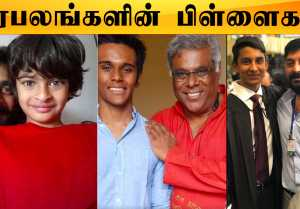 Popular Celebrity childrens beyond Spotlight | Aravindswamy, Gowthami