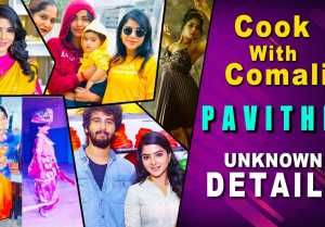Cook with Comali Pavithra Lakshmi Biography | Ungalil Yaar Prabhudeva, Queen of Madras