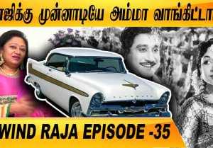 சென்னைல FIRST PLYMOUTH CAR அம்மாதான் வாங்குனாங்க |  Mrs. DEVI KRISHNA CHAT PART-02 | FILMIBEAT TAMIL
