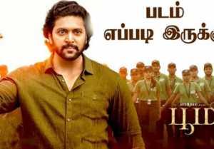 Bhoomi Review Tamil |Tamil Filmibeat