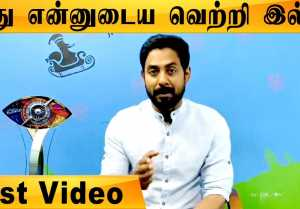 Aari Arjunan First Exclusive video | உழைக்கும் வர்கத்திற்கு கிடைத்த வெற்றி