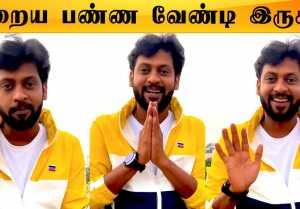 Bigg Boss Rio Raj First exclusive video | உங்க அன்புக்கு நன்றி - Filmibeat Tamil