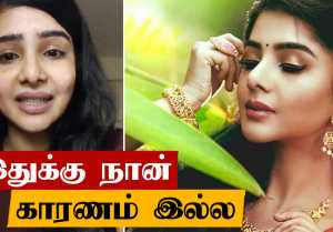 Pavithra Lakshmi latest Video | என் பெயர Misuse பண்ணாதீங்க | Cook With Comali