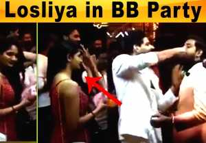 Losliya in Bigg boss finale Party | Aari Arjunan Title Winner - Filmibeat Tamil