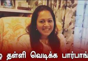 சிறகுகளை உடைக்க பார்பாங்க Archana bold reply to fans - Filmibeat Tamil