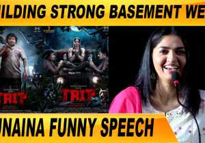 TRIP MOVIE PRESS MEET | ACTRESS SUNAINA SPEECH | FILMIBEAT TAMIL