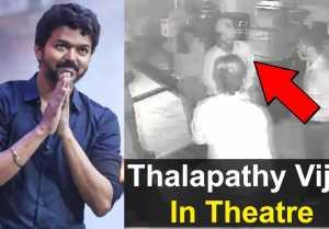 ரசிகர்களுடன் படம் பார்த்த Thalapathy Vijay Master the Blaster - Filmibeat Tamil