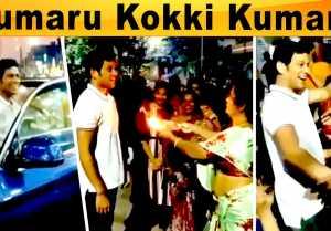 Bigg Boss Som Sekhar க்கு ஆரத்தியுடன் வரவேற்ப்பு | Winner of HEARTS