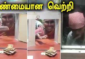 கண்ணு தெரியாது ஆனா Vijay அண்ணா படம் பார்க்கணும் - Filmibeat Tamil