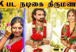 Sivakarthikeyan Heroine Athmiya Rajan Gets hitched | Vipin Siddharth, Shriya