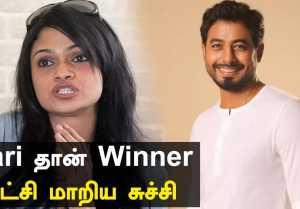 Aariக்கு Vote பண்ணுங்க Suchi கட்சி மாறிட்டாங்க | Bigg Boss Tamil