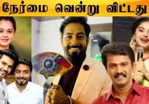 Aari யின் வெற்றியை பாராட்டிய Bigg Boss போட்டியாளர்கள் - Filmibeat Tamil