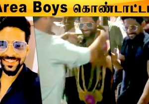 Bigg Boss Bala வின் Areaவில் ஆரத்தி எடுத்து வரவேற்ப்பு - Filmibeat Tamil