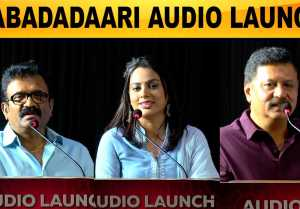 KABADADAARI AUDIO LAUNCH | FILMIBEAT TAMIL