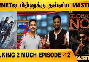 2021 கல்லா கட்டும் A.R. RAHMAN | TALKING 2 MUCH EPISODE -12 | FILMIBEAT TAMIL