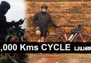 Thala Ajith நண்பர்களுடன் Kolkataவிற்கு Cycling சென்றுள்ளார்