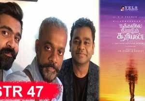 Simbhu GVM Best Combo | Story Revealed, A.R. Rahman Nadhigalilae Neeradum Suriyan