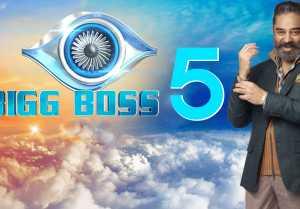 BREAKING: விரைவில் தொடங்குகிறது BIGG BOSS 5 TAMIL | Kamal Hassan