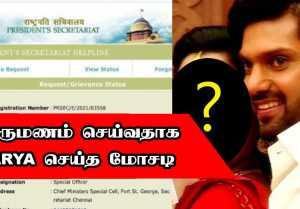 திருமணம் செய்வதாக கூறி பண மோசடி செய்த ARYA | Teddy, Enga Veettu Mappillai | Filmibeat Tamil