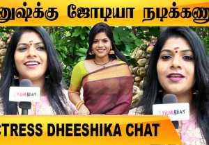 நான் GLAMOUR ரா  நடிக்கிறேனா ? | ACTRESS DHEESHIKA CHAT | FILMIBEAT TAMIL
