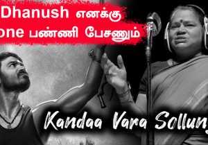 Dhanush க்கு அம்மாவா தான் பாடுனேன் | kidakkuzhi mariyammal Emotional | Mari Selvaraj