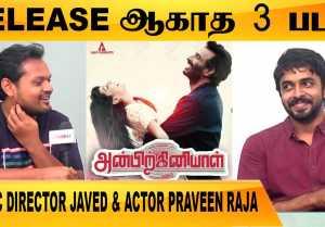 ARUN PANDIAN பேத்தி நடிச்சிருக்காங்க  | MUSIC DIRECTOR JAVED & ACTOR PRAVEEN RAJA | FILMIBEAT TAMIL