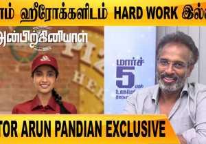 அப்பா மகள் நடிக்கும் முதல் தமிழ்ப்படம் | ACTOR ARUN PANDIAN EXCLUSIVE | FILMIBEAT TAMIL