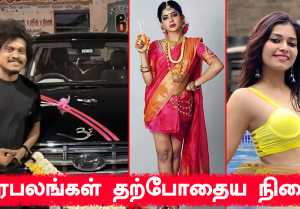 Cook With Comali PUGAZH first car | Emotional Story Behind, Pavithra lakshmi, Dharsha Gupta