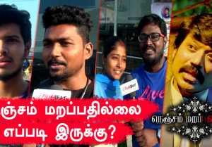 Nenjam Marappathillai Public Opinion   Movie Review   SJ surya   Selvaragavan   FilmibeatTamil