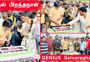 Selvaraghavan First Birthday Celebration as ACTOR | Saani Kayidham, Nenjam Marappathillai