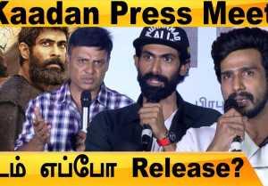 Kaadan Trailer வெளியீடு! Rana, Vishnu வெறித்தனம் | Prabhu Solomon | Kaadan Press Meet