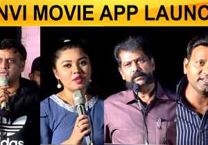 ONVI MOVIE APP LAUNCH FUNCTION | CELEBRITIES SPEECH | FILMIBEAT TAMIL