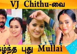 Mullai Character எனக்கு  ஒரு Opportunity தான் | Kaviya Arivumani Latest | Pandian Stores