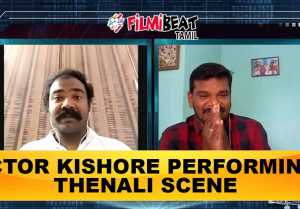 PROMO | THENALI EMOTIONAL SCENE |ACTOR KISHORE CHAT COMING SOON| FILMIBEAT TAMIL