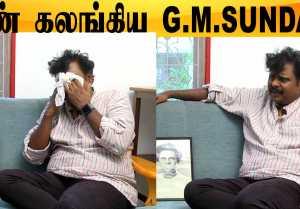 Sarpatta படத்தில் முக்கிய வேடம்  | Actor G.M. Sundhar Chat Part-02 | Filmibeat Tamil