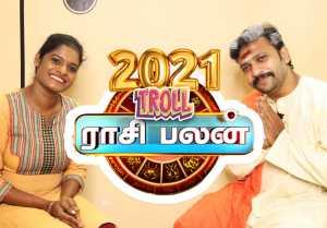நல்ல காலம் பொறக்குது | 2021 RAASI PALAN TROLL | Filmibeat Tamil
