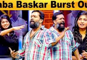 Kani Insult Baba Baskar | Cook With Comali Team in Start Music - Shocking Promo