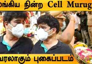 நடிகர் Vivekh நண்பர் Cell Murugan உருக்கமான பதிவு | இனி யார் இருக்கா?