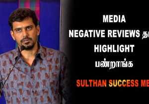 பத்துல ரெண்டு NEGATIVE REVIEWS சா இருந்தாலும் உறுத்தும் |PRODUCER S.R. PRABHU |Filmibeat Tamil