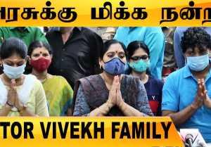 ACTOR VIVEKH FAMILY PRESSMEET | Filmibeat Tamil