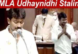 முதல் முறையாக MLA -வாக பதவியேற்றார் Udhaynidhi Stalin | Article 15