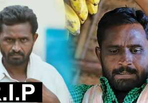 Rajini Murugan பட நடிகர் பவுன்ராஜ் காலமானார் | VPVS, #PawnRaj