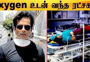 22  உயிர்களைக் காப்பாற்றிய Sonu Sood | Tamil Filmibeat
