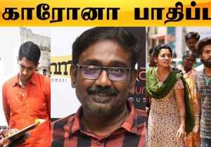 Director Vasanthan Balan மருத்துவமனையில் அனுமதி | Jail, Arjun Das | Filmibeat Tamil